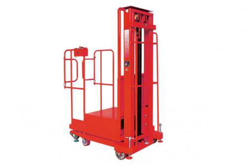 200kg Seimi Electric Order Picker OP02