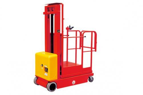 300kg Full Electric Order Picker OP03