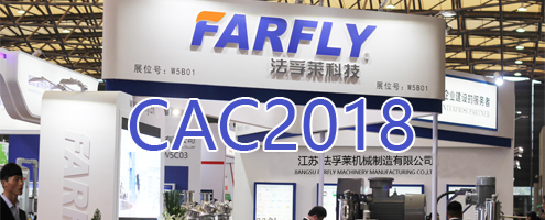 FARFLY company got a big successful in CAC2018.