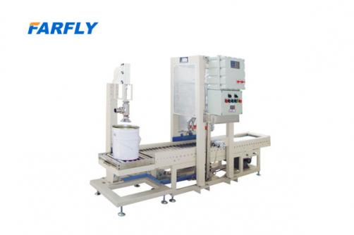 FWG Weighing Type Filling Machine
