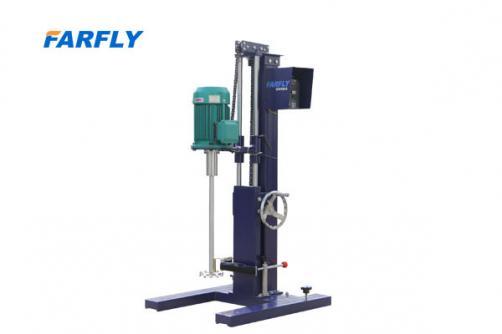 BPF-H Conversion Dispersing Machine