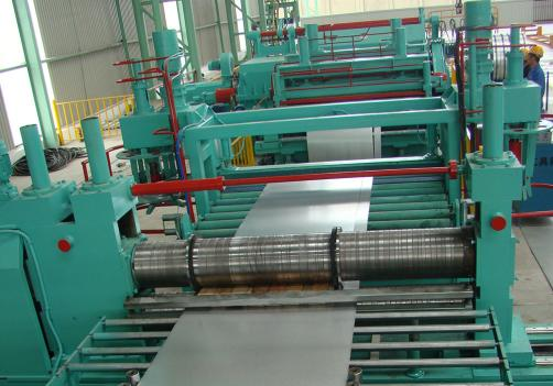 HR 1-8X2000mm Slitting Line
