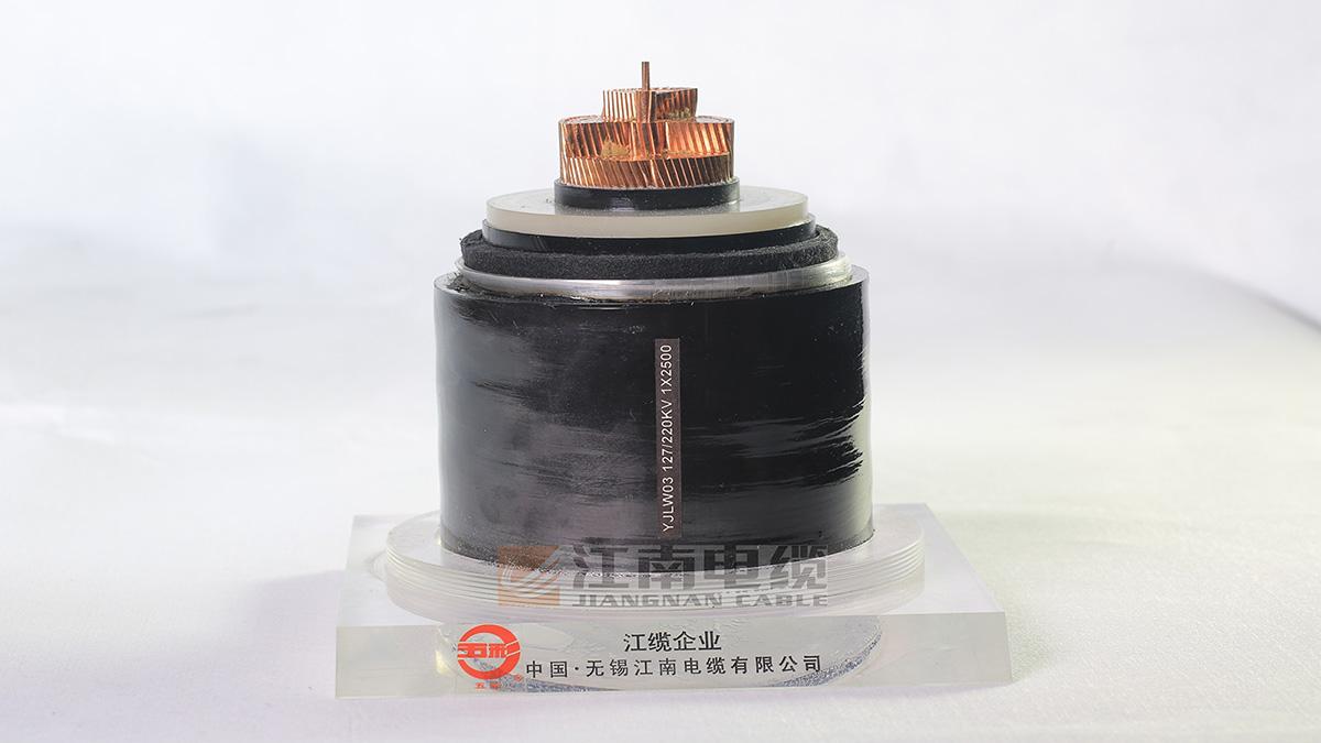 66-500KV XLPE Power Cable