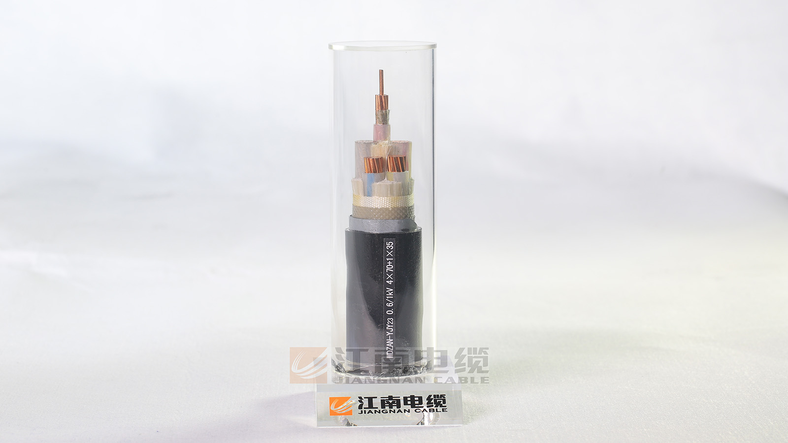 Power Cable  with Extruded Insulation