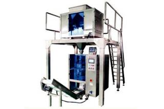 Full automatic weighing bag packaging equipment small granular products