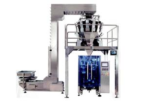 Full automatic large granular products weighing bag packaging equipment