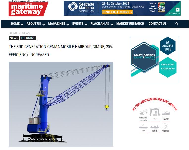 Maritime gateway报道杰马第三代高架吊(移动式港口起重机)