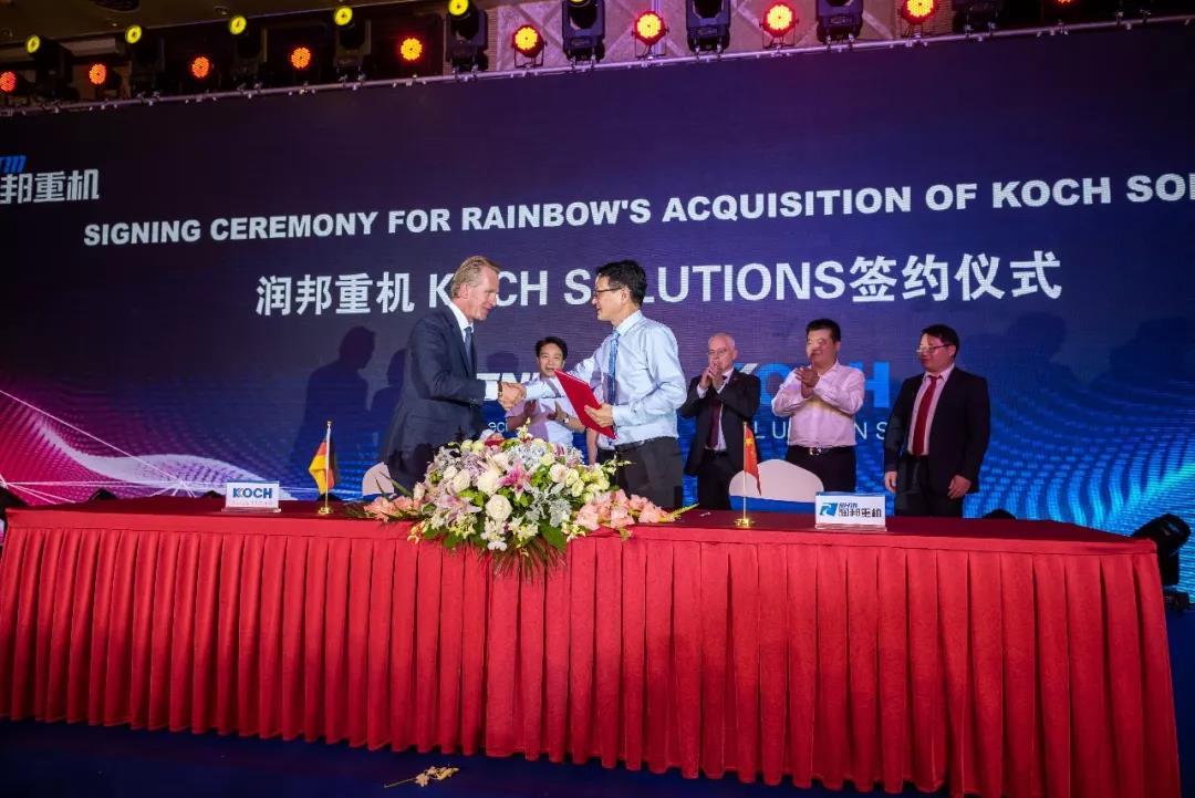 润邦重机收购德国KOCH品牌,多品牌运作加速逐鹿全球市场