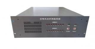 W-TEL-FTM-Series Optical fiber temperature monitoring system