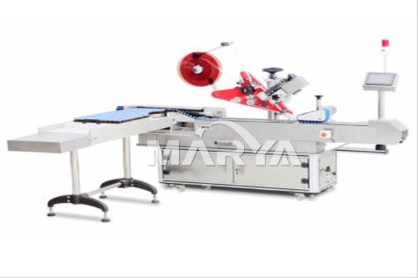 Vertical feeding horizontal wrap-round labeling Machine