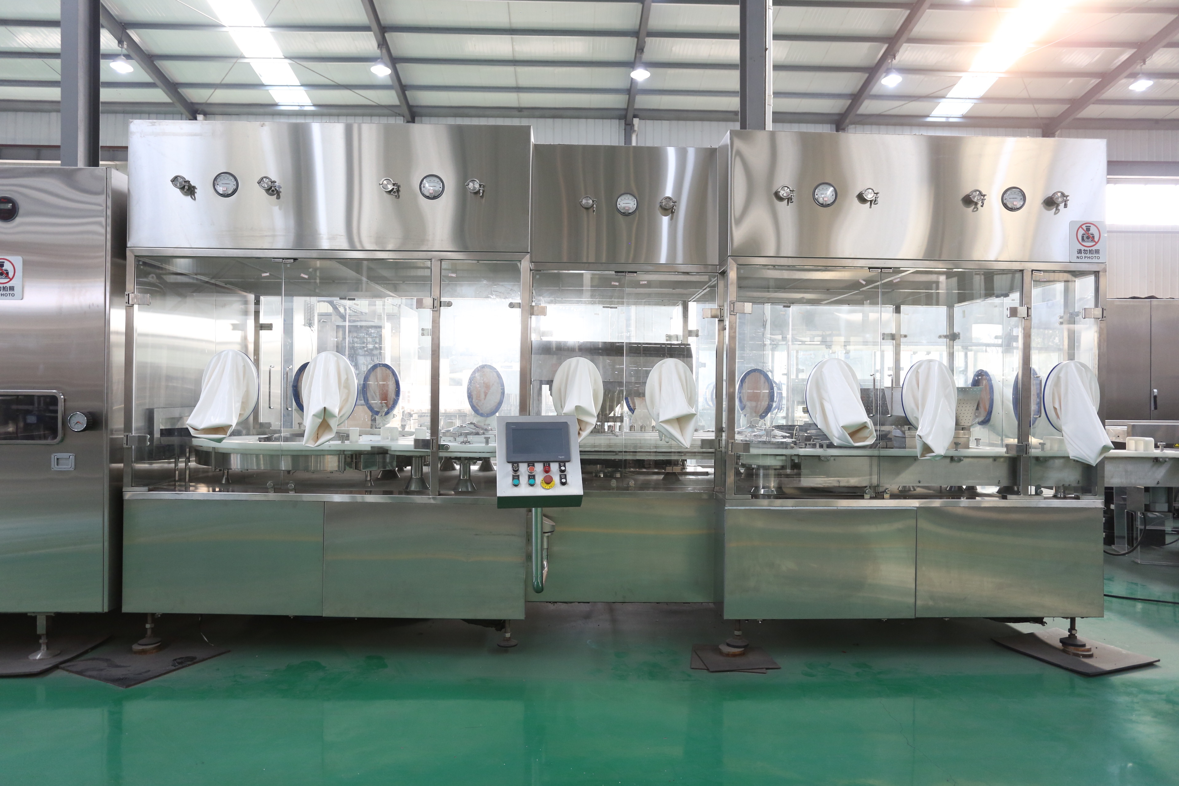 Automatic Vial Washing Sterilizing Filling Stoppering Capping Production Line