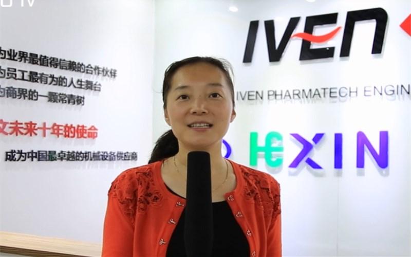 上海埃文制药设备有限公司总经理 刘晓艳