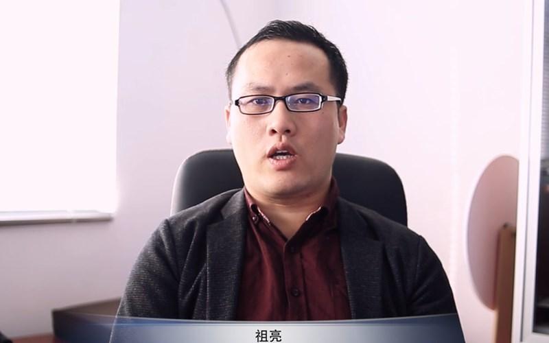 无锡萧宁进出口贸易有限公司总经理 祖亮