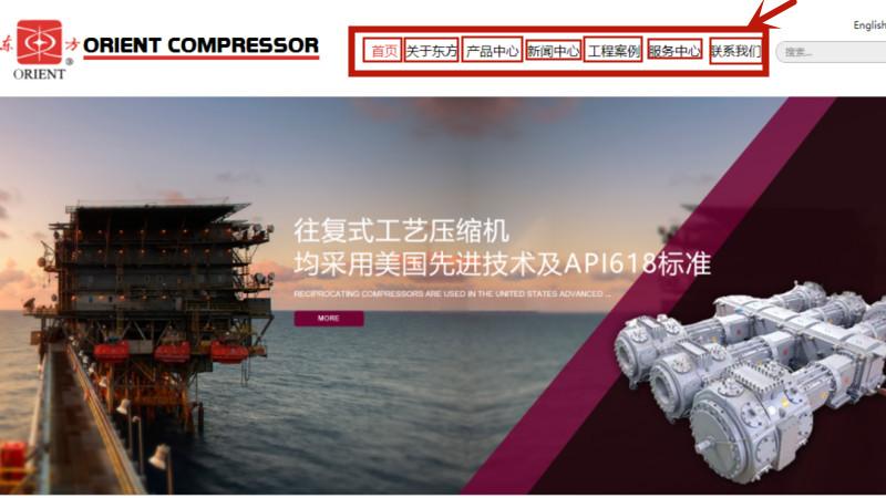 上海外贸网站建设:网页设计中怎么设计导航栏?