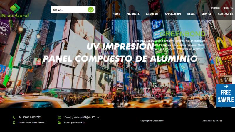 如何制作一个优秀的多语种外贸网站?