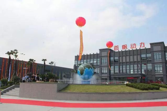 Gerador Diesel Silencioso Yangdong