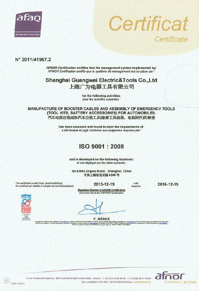 Certification Greatway