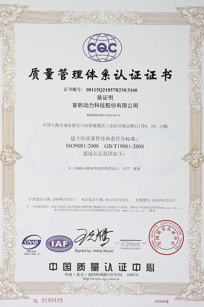 مميزات مولدات بدعم من شركة Doosan