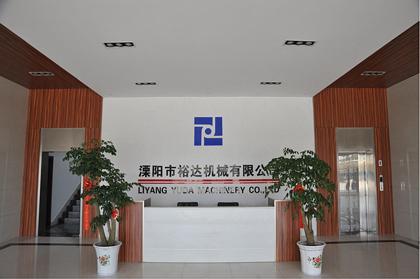 biomass machine manufacturer