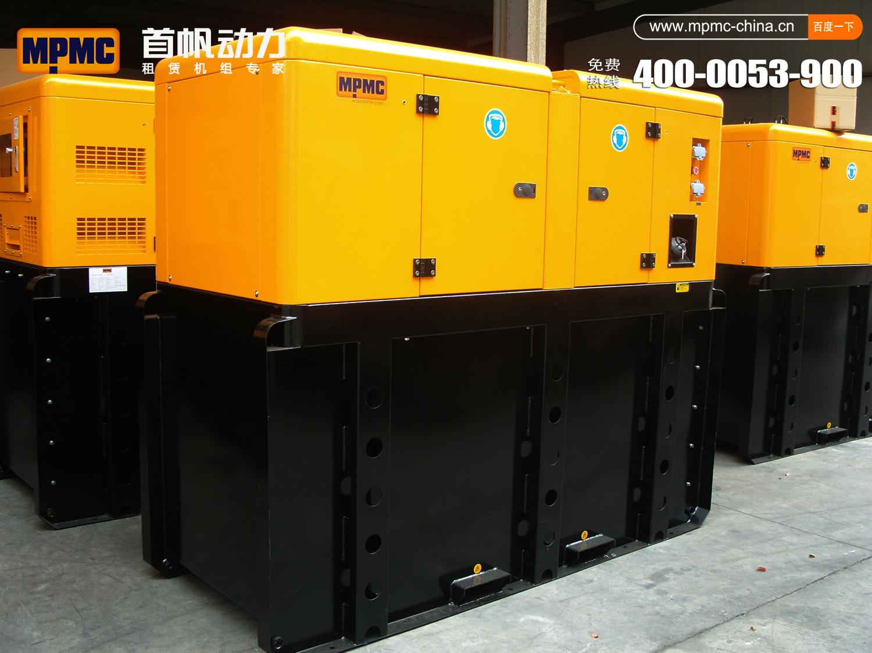 电信用柴油发电机组