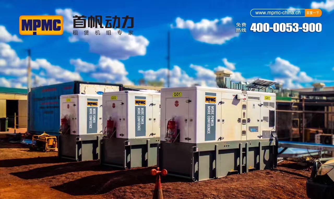 Perkins silent diesel generator sets
