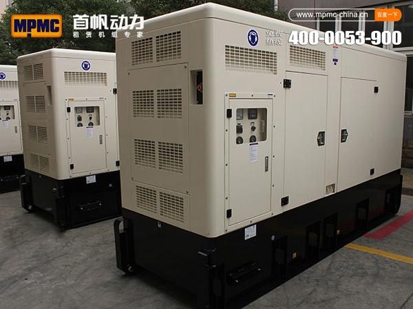 MPMC 200kva Perkins silent diesel generator sets