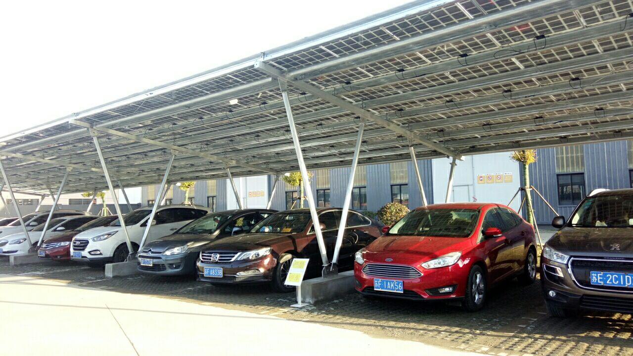 MPMC Photovoltaic Carport