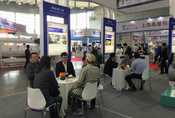 Exposición de la Industria de Alimentos de Changsha de 2018