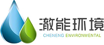 WUXI CHENENG ENVIRONMENTAL ENGINEERING EQUIPMENT CO.,LTD