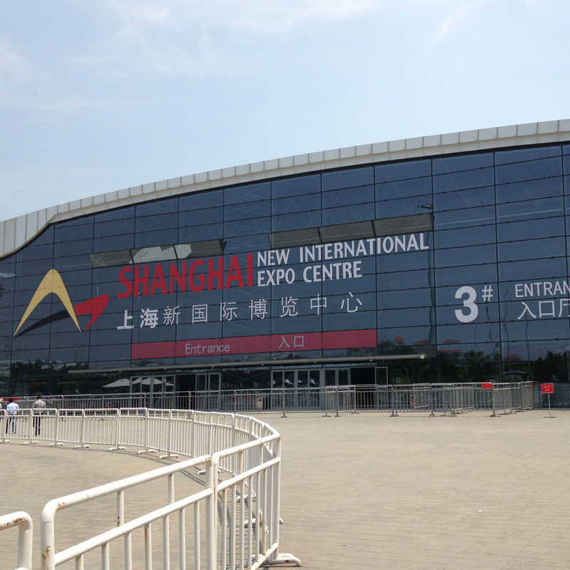 24-26 May,2016,China International Power and Generating  Sets(Shanghai)Exhibition POWER 2016