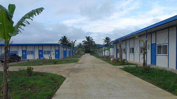 Sitio de Construcción de Fiji