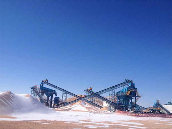 Crushing And Screening Plant In Saudi Arabia