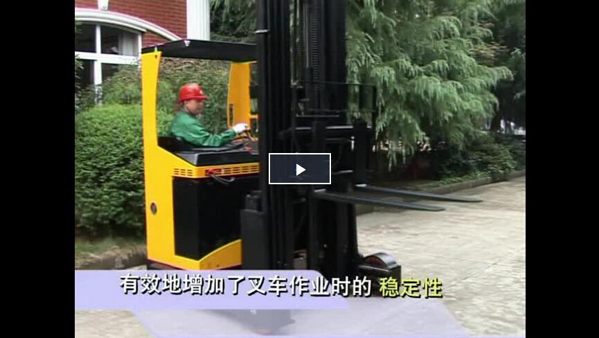 FR20H Electric Reach Truck