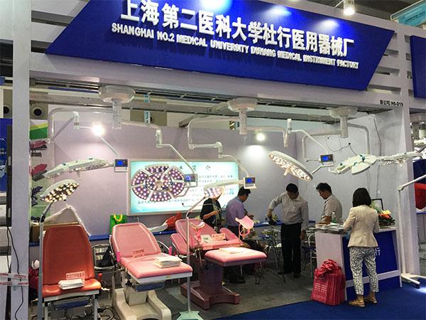 China International Medical Equipment Fair in Shenzhen in 2016