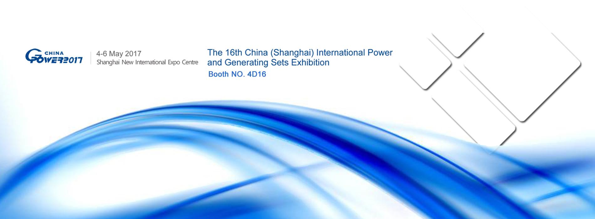 The 16th China (Shanghai) International Power and Generating Set