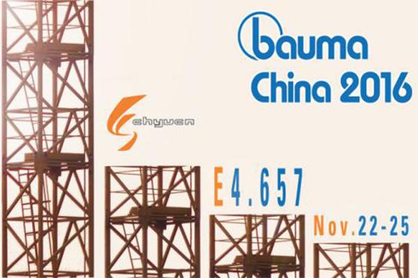 Invitation Letter - Bauma China 2016