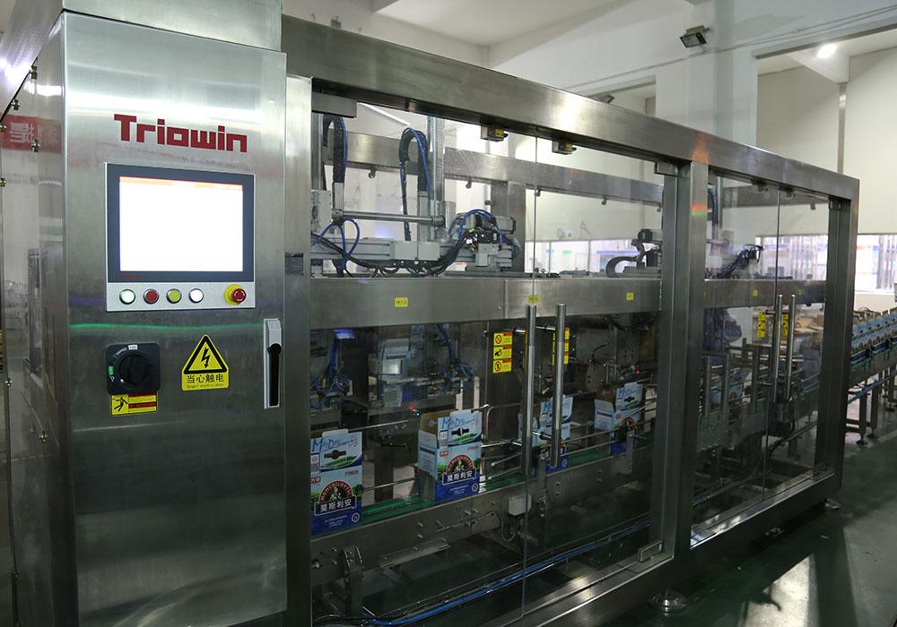 莫斯利安-智能包装生产线