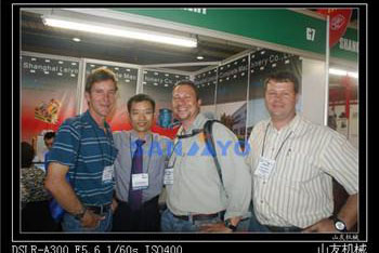 South America International Mining Exhibition