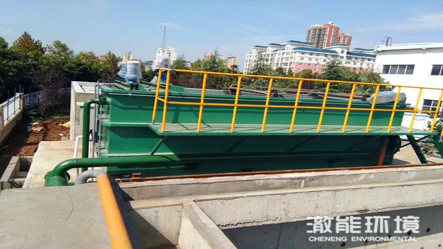 Henan car parts washing wastewater CAF