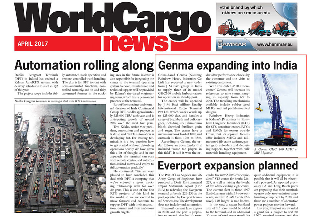 World cargo news 头版