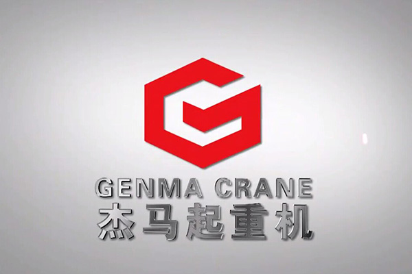 About Genma
