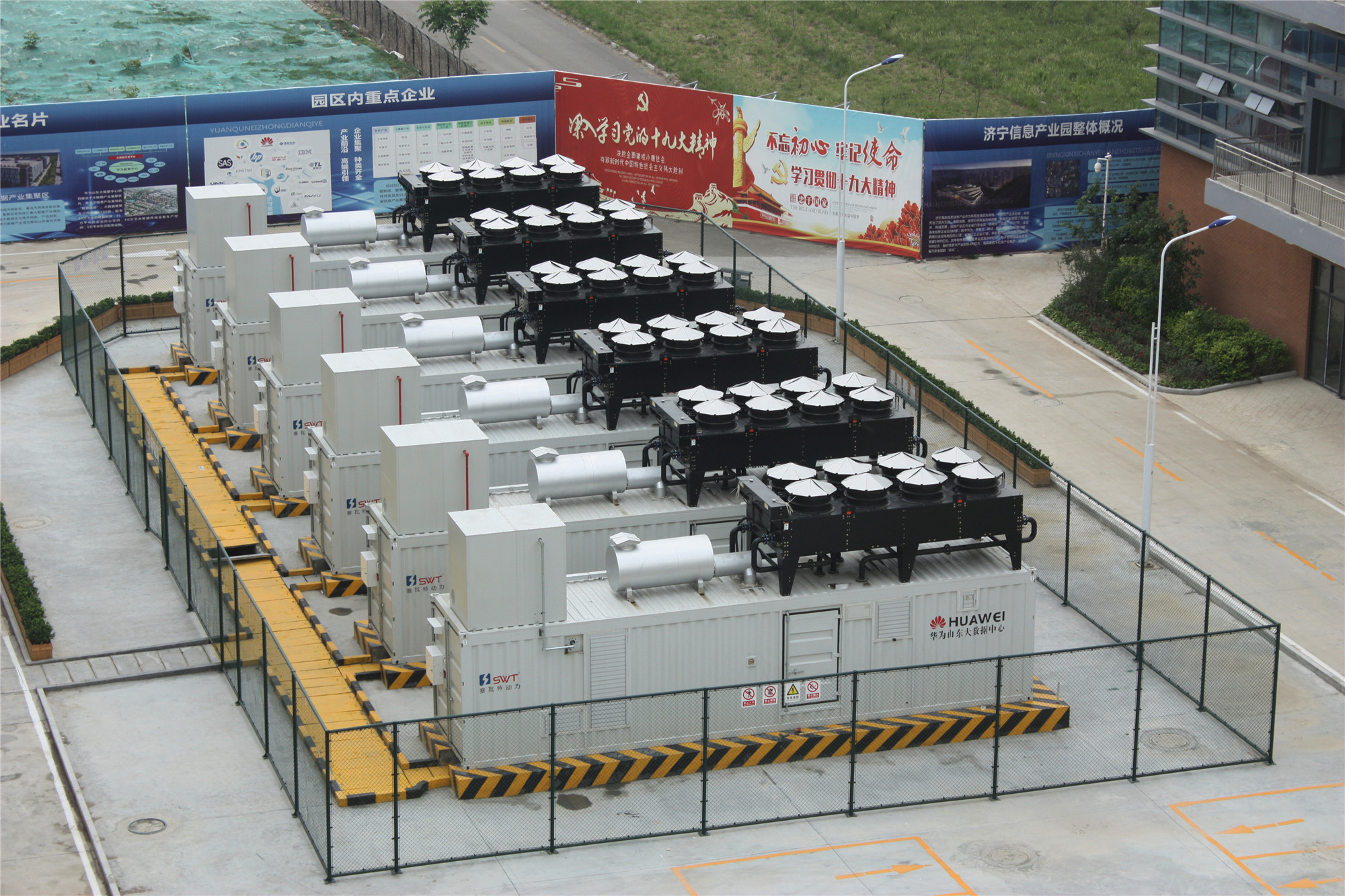 Huawei cloud computing data center (1800kW x 6 units)
