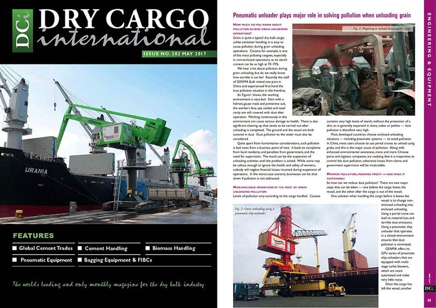 Dry cargo international 杂志报道杰马环保吸粮机及环保料斗