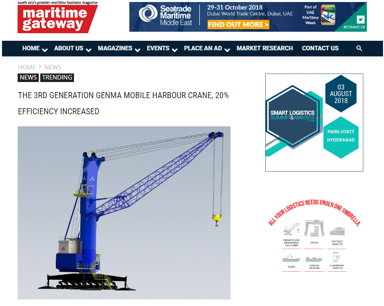 Maritime gateway-2018.07-THE 3RD GENERATION GENMA MOBILE HARBOUR CRANE, 20% EFFICIENCY INCREASE