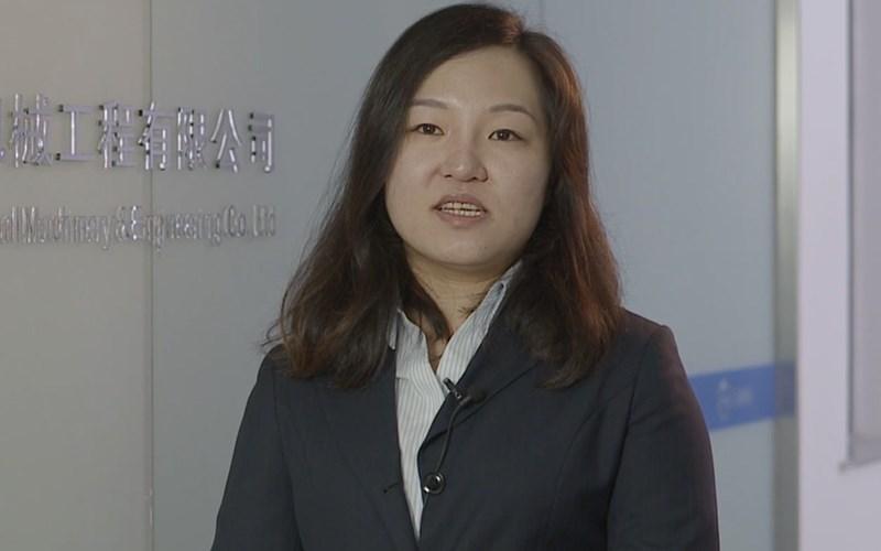 正昌国际机械工程有限公司市场总监 盛瑾
