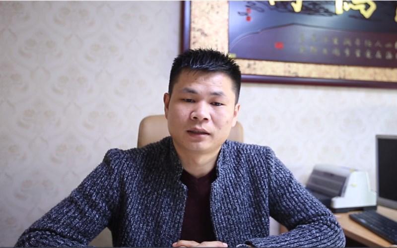 无锡庆发通金属制品有限公司总经理 付茂庆