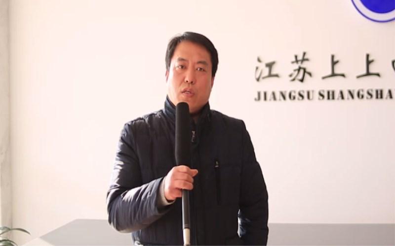 江苏上上电缆集团有限公司副总经理 刘存勇