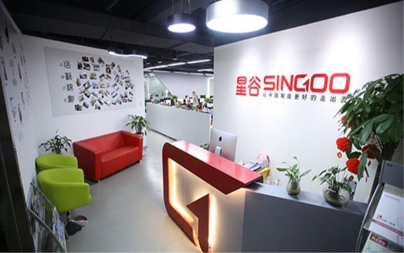 """上海谷擎母公司成为""""2016年第一批上海市信息化发展专项资金支持单位"""""""