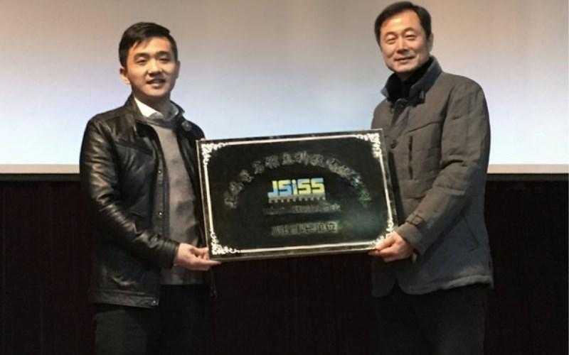 谷擎CEO郭亮被授为江苏省互联网服务学会副理事长单位