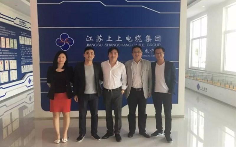 上海谷擎母公司-上海星谷合作江苏上上电缆集团